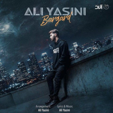 برگرد علی یاسینی