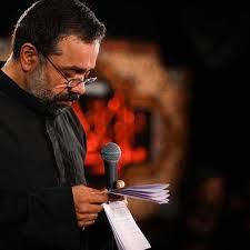 به اذن تو شمشیر میکشم محمود کریمی