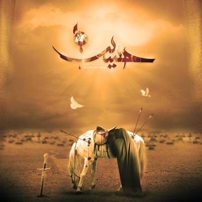 شیر سرخ عربستان حسین طاهری